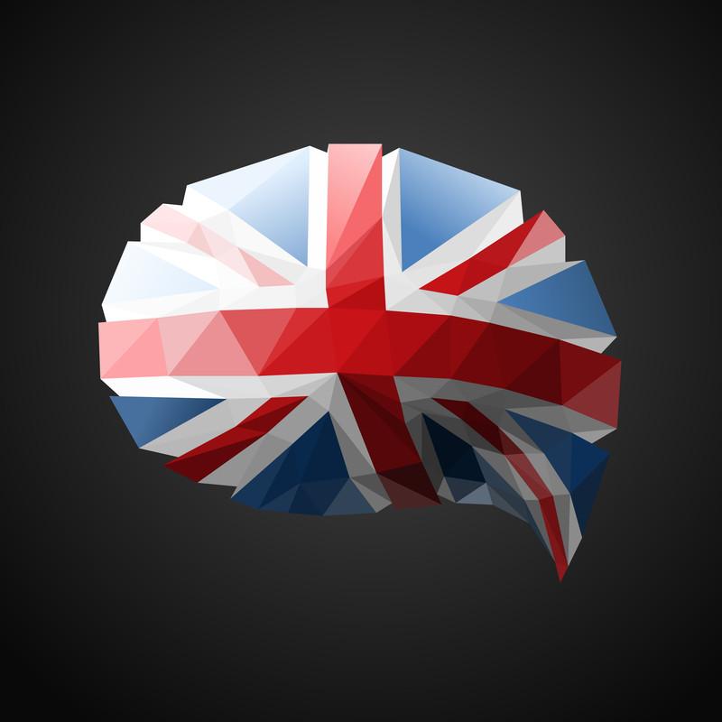 british modernism